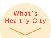 what'sHealthy City